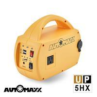 AUTOMAXX★UP-5HX DC/AC專業級手提式行動電源旗艦版 [ 可提供5V/12V/110V輸出 ] [ 大容量210Wh ]