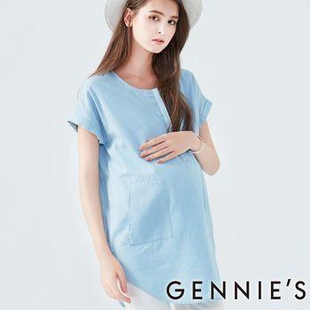 Gennies專櫃-無領無印風牛仔寬鬆襯衫-(T3D27-淺藍)