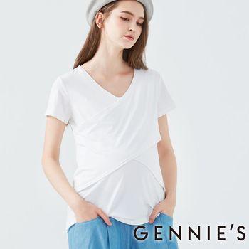 Gennies專櫃-垂墜風短袖假兩件上衣(T3D14-白)