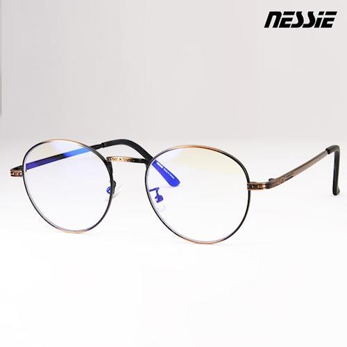 【Nessie尼斯眼鏡】抗藍光眼鏡-復古系列(日系古銅) 贈精美眼鏡盒 復古圓框 高科技防水鍍膜 專業反射式濾藍光鏡片