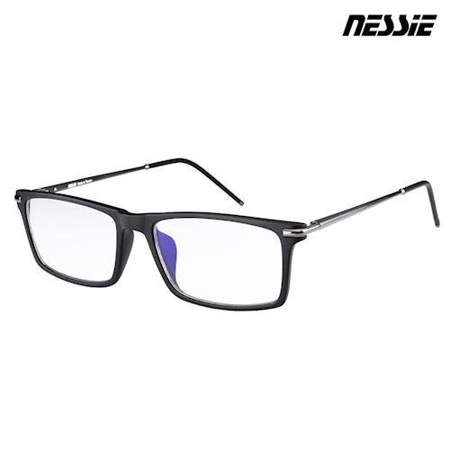 【Nessie尼斯眼鏡】抗藍光眼鏡-經典系列-知性黑 贈精美眼鏡盒 高科技鍍膜 專業反射式濾藍光鏡片