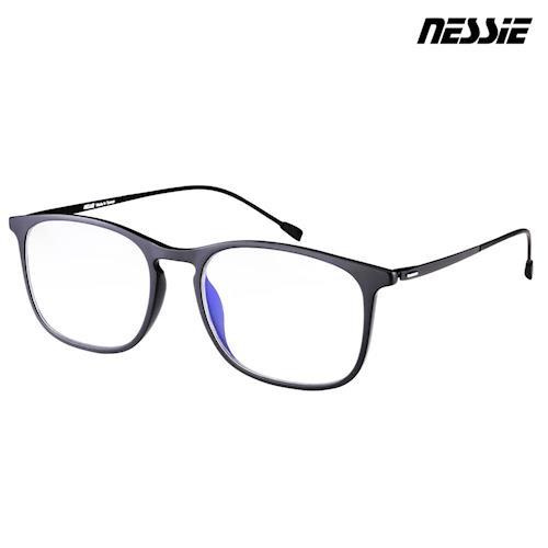【Nessie尼斯眼鏡】抗藍光眼鏡-羽量系列-雋永黑 贈精美眼鏡盒 超輕 高科技防水鍍膜 專業反射式濾藍光鏡片
