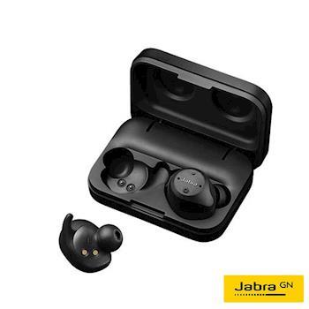 送兩用帆布袋 Jabra Elite Sport 真無線運動藍牙耳機