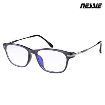 【Nessie尼斯眼鏡】抗藍光眼鏡-經典系列-精緻霧黑 贈精美眼鏡盒 超輕 高科技防水鍍膜 專業反射式濾藍光鏡片