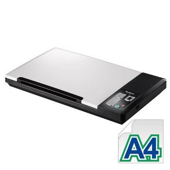 虹光Avision IS1000 A4智能平台掃瞄器