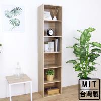 【頂堅】寬40公分-六層間隙書櫃/置物櫃/收納櫃(二色可選)