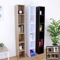 【頂堅】寬24公分(細長型)六層間隙書櫃/置物櫃/收納櫃(二色可選)