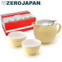 ZERO JAPAN 典藏陶瓷一壺兩杯超值禮盒組 香蕉黃