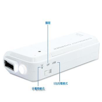 For Apple iPhone 6/6S 系列手機 外出型USB充電器 應急充電器 只需要3號電池兩顆 同時具備手電筒功能