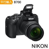 【128G副電座充單眼包】Nikon COOLPIX B700 類單眼 數位相機*(中文平輸)