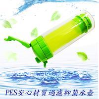 金德恩 台灣製造 PES安全材質過濾抑菌水壺