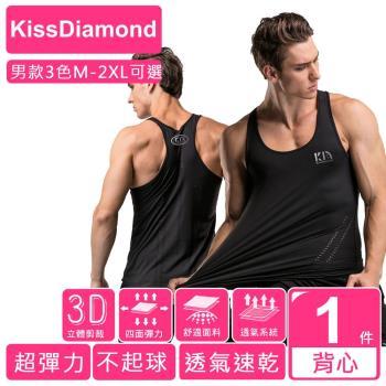 KissDiamond 男科技排汗超透氣運動背心(M-2XL)