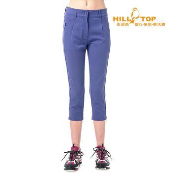 【hilltop山頂鳥】女款抗UV超潑水九分褲S07FF3深紫