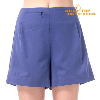 【hilltop山頂鳥】女款抗UV超潑水褲裙S09F62深紫藍