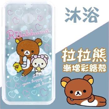 Rilakkuma 拉拉熊 HTC 10 EVO (5.5 吋) 彩繪漸層保護軟套(沐浴)