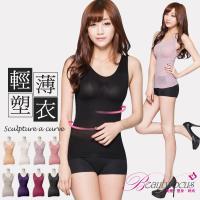 BeautyFocus  5件組彈力輕透感塑身衣背心款 2441