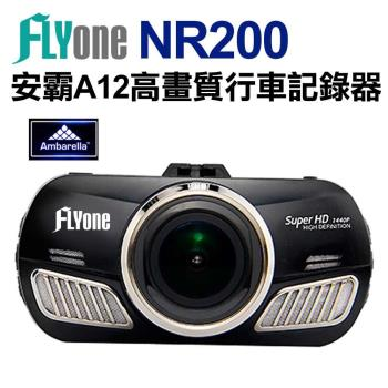 (贈藍芽運動耳機+16G卡)FLYone NR200 安霸A12 178度超廣角超高畫質行車紀錄器