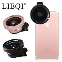 LIEQI LQ-025 雙鏡頭手機專用新設計 0.6X大廣角+10X微距 二合一鏡頭 iPhone7 Plus 手機鏡頭