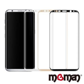Mgman Samsung S8 Plus 3D曲面滿版鋼化玻璃保護貼