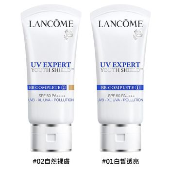 LANCOME蘭蔻 超輕盈UV BB霜(30ml)任選一色