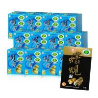 【台糖】原味蜆精24瓶(限量送贈品)