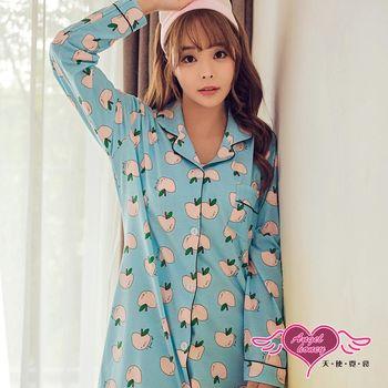 天使霓裳  居家睡衣 甜果派對 一件式襯衫長袖連身休閒服(藍F) UB9110