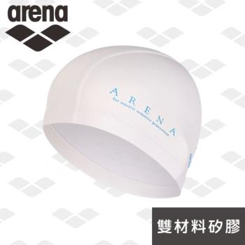 arena 雙材質泳帽 舒適透氣 男女通用 官方正品 ARN4419B-行動