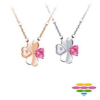 彩糖鑽工坊 幸運草Clover系列 鑽石+粉紅寶石項鍊