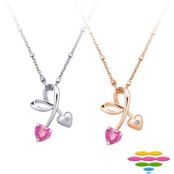 彩糖鑽工坊 甜蜜雙心Cherry love系列 鑽石+粉紅寶石項鍊
