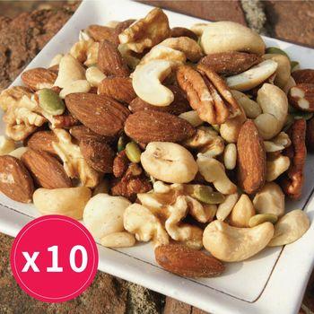五桔國際 綜合堅果90g x10包
