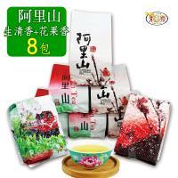 龍源茶品 春茶鮮摘-阿里山生清香中發酵花果香金萱茶8包組(150g/包)