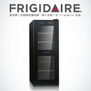 美國富及第Frigidaire Dual-zone 12瓶裝 質感雙控溫酒櫃 FWC-WD12SX