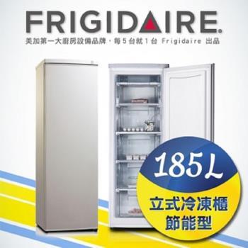 美國富及第 Frigidaire 直立式冷凍櫃 FRT-1851MZ (白色)