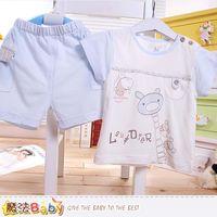 魔法Baby 專櫃款嬰幼兒夏季短袖套裝~k50347