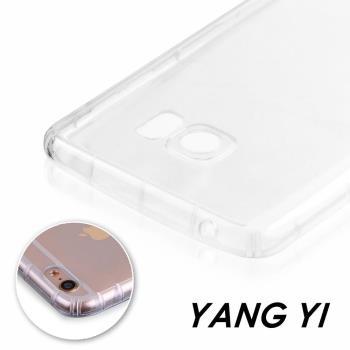 【YANG YI】揚邑Samsung Galaxy C9 Pro 氣囊式防撞耐磨不黏機清透空壓殼