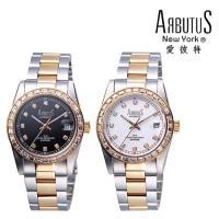 萬寶鐘錶 手錶/腕錶 ARBUTUS 愛彼特 貴氣紳士機械式腕錶 ARX01