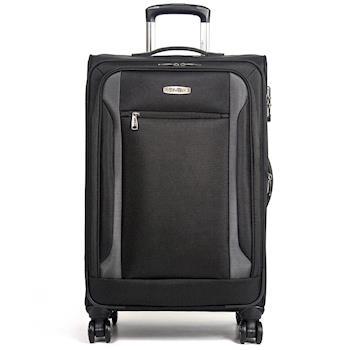 EMINENT 雅仕 -20吋 萬國商務型旅行箱URA-V693D-20-黑