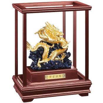 【開運陶源】純金 立體金箔櫥窗~(祥龍獻瑞) 磐龍雕塑