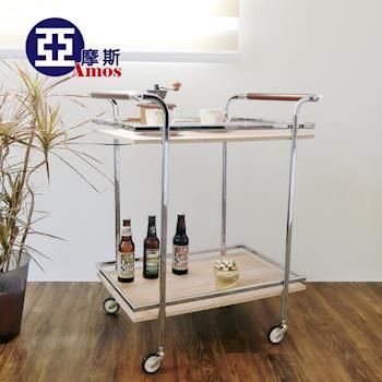【Amos】木桿雙邊餐車/收納車