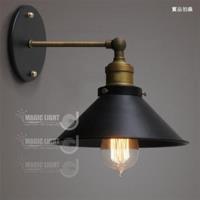 【光的魔法師 Magic Light】Loft RH 北歐美式倉庫創意燈複古單頭小黑傘壁燈