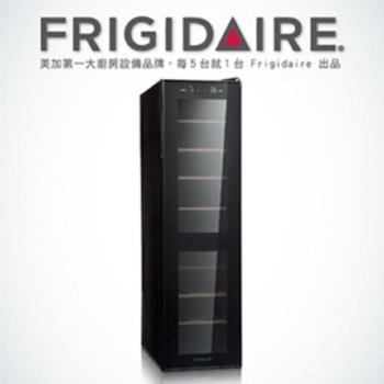美國富及第Frigidaire Dual-zone 18瓶裝 質感雙控溫酒櫃 FWC-WD18SX