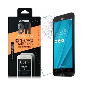 NISDA ASUS ZenFone Go ZB500KL 5吋 鋼化 9H 0.33mm玻璃螢幕貼 非滿版