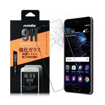 NISDA HUAWEI 華為 P10 Plus 鋼化 9H 0.33mm玻璃螢幕貼 非滿版