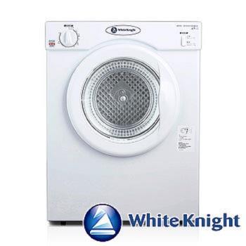 White Knight 3Kg 貴族滾筒乾衣機 302A (白色)