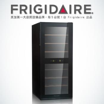 美國富及第Frigidaire Dual-zone 24瓶裝 質感雙控溫酒櫃 FWC-WD24SX