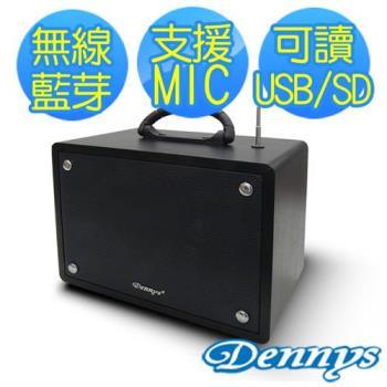 【Dennys】USB/SD/FM藍芽多功能擴大音箱(WS-350BT)