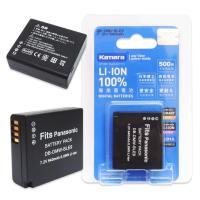 Kamera 佳美能 For Panasonic DMW-BLG10高容量鋰電池