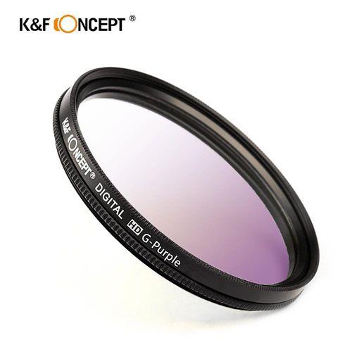 KF Concept 超薄無暗角清晰漸變圓形濾鏡 紫色