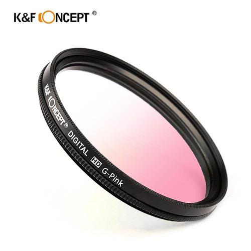 KF Concept 超薄無暗角清晰漸變圓形濾鏡 粉色