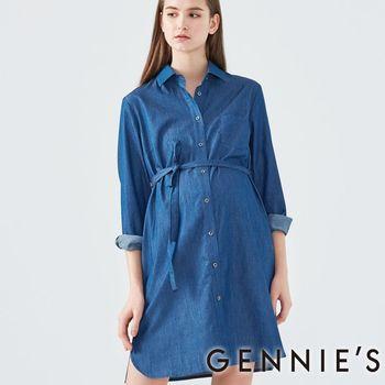 Gennies專櫃-長版綁帶牛仔襯衫-(T1D09-深藍)